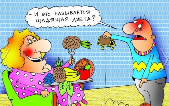 Порно картинки комиксы мультяшки секс анимашки