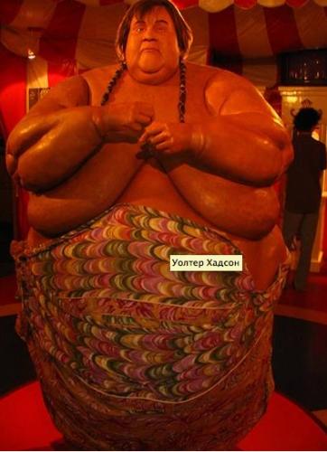 самые жирные люди на планете