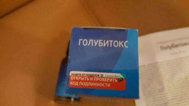 6bd191f444f5115d150e80e703c5472749ad1578c85c008625pimgpsh_fullsize_distr